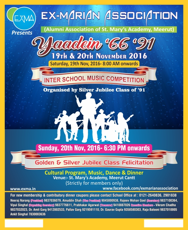 yaadein-2016
